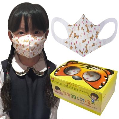 台灣康匠 兒童3D立體三層長頸鹿口罩(50個/盒)