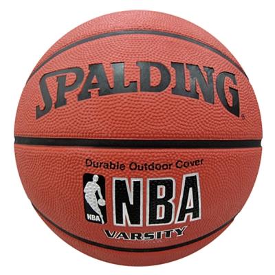 SPALDING NBA Varsity 籃球 橘 7號