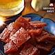 水根肉乾_清爽獨家5包組_圓燒豬肉3+蒜一口肉乾2 product thumbnail 2