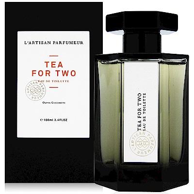 L'Artisan Parfumeur阿蒂仙之香 碧珀凝香淡香水100ml
