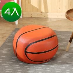 BuyJM 籃球造型可愛沙發凳4入組