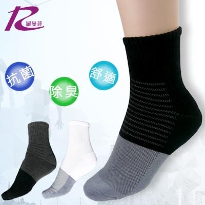 羅曼菲 奈米銀毛巾1/2運動襪