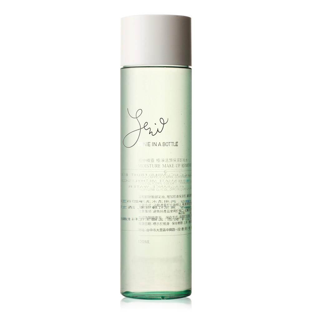 Genie瓶中精靈 極淨活顏保濕卸妝水120ml