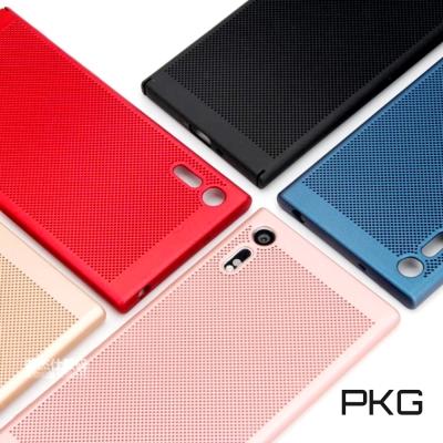 PKG SONY XZS 保護殼 散熱透氣殼系列
