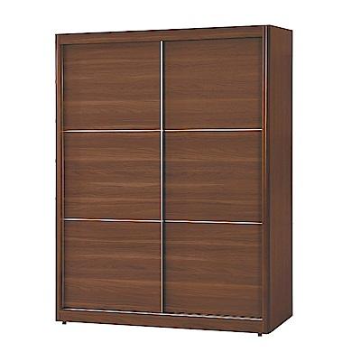品家居 赫達5尺胡桃木紋雙推門衣櫃-151.4x60.7x199cm免組