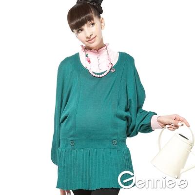 Gennie-s奇妮-010系列-優雅氣息秋冬孕婦長版上衣 (TST13)