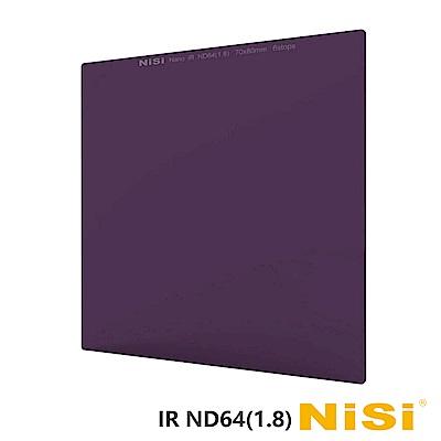 NiSi 耐司 IR ND64(1.8) 方型減光鏡 70x80mm(公司貨)-...