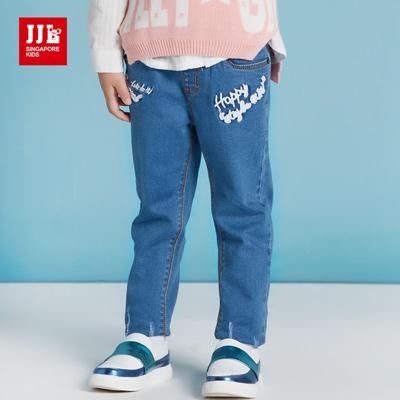 JJLKIDS 刺繡英文刷破牛仔褲(牛仔藍)