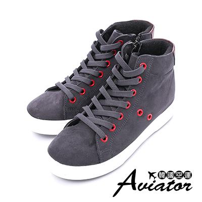 Aviator*韓國空運-素面絨質拼接皮革綁帶增高鞋-灰
