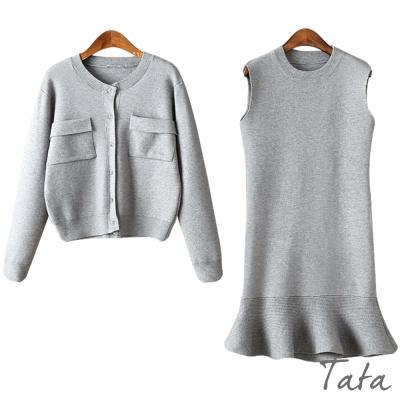 兩件式荷葉邊針織洋裝-TATA
