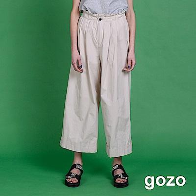 gozo 隱藏口袋休閒反折七分寬褲(二色)