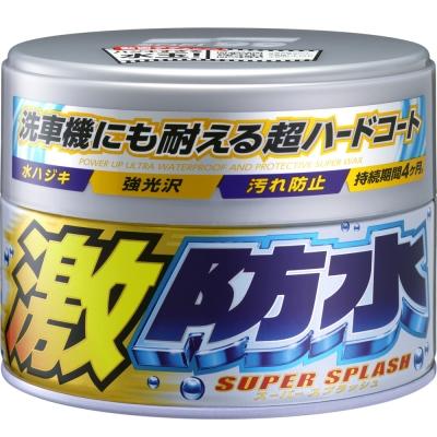 日本SOFT99激防水蠟(淺色和淺銀粉漆專用)-快