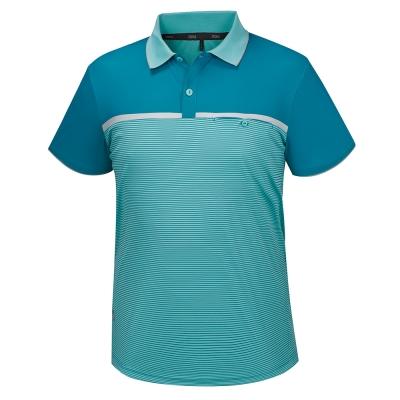 【ATUNAS 歐都納】男款涼感防曬吸濕排汗快乾短袖POLO衫A-P1701M水綠