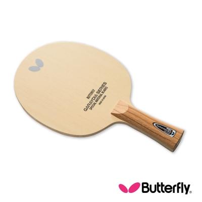 【Butterfly】ZLC負手板 GARAYDIA ZLC-FL