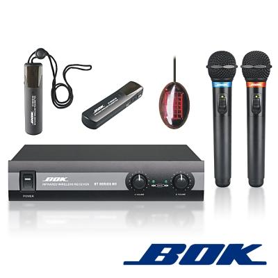 BOK-RT-M5 紅外線無線麥克風