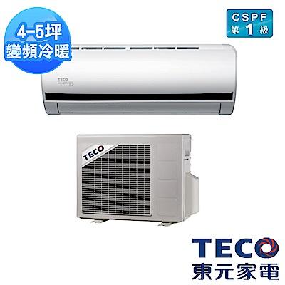 [福利品]TECO東元 4-5坪一對一變頻冷暖冷氣(MS22IH-BV+MA22IH-BV)