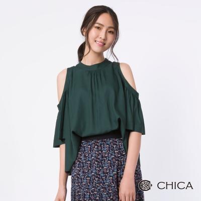 CHICA 古典歐式浪漫純色露肩設計上衣(2色)