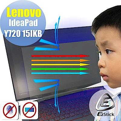 EZstick Lenovo IdeaPad Y720 15 IKB 防藍光螢幕貼