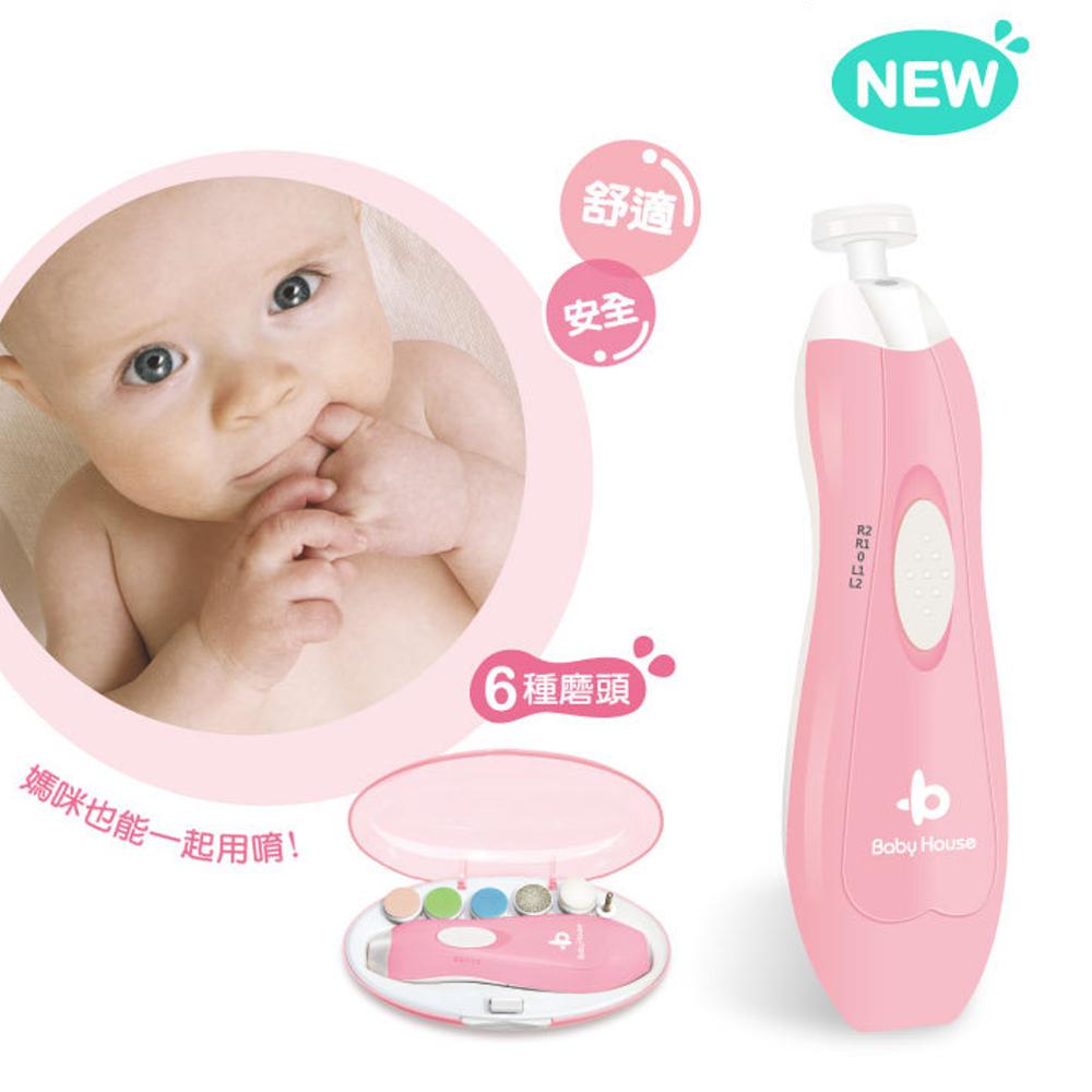 愛兒房嬰兒寶寶電動指甲研磨機