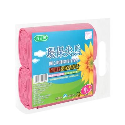 百吉牌碳酸鈣環保清潔袋(小)500g