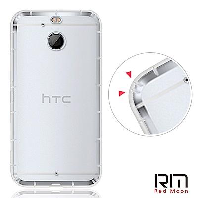 RedMoon HTC 10 evo 5.5吋 防摔透明TPU手機軟殼