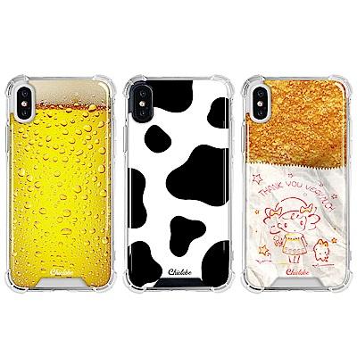 Chiclobe Apple iPhone X 反重力防摔殼-美食系列