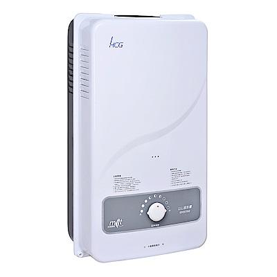 和成HCG 多重安全裝置屋外型熱水器11L GH570Q