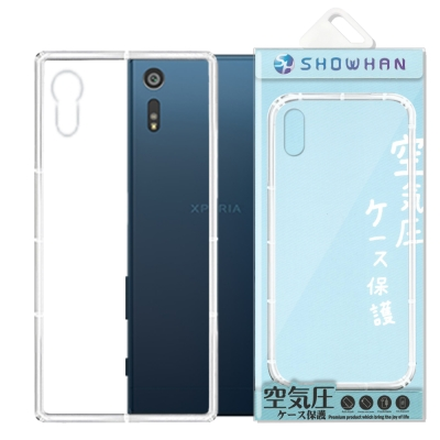【SHOWHAN】 SONY Xperia XZ/XR 空壓手機殼