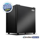 LENDIEN聯電 電子雙核變頻式冰箱/冷藏箱/小冰箱(LD-46SB)