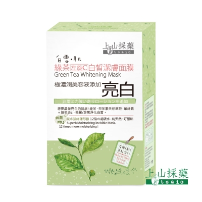 tsaio上山採藥--綠茶左型C白皙潔膚面膜 10入/盒