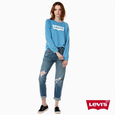 Levis 女款 上寬下窄 501 Taper 中腰排扣牛仔長褲 赤耳
