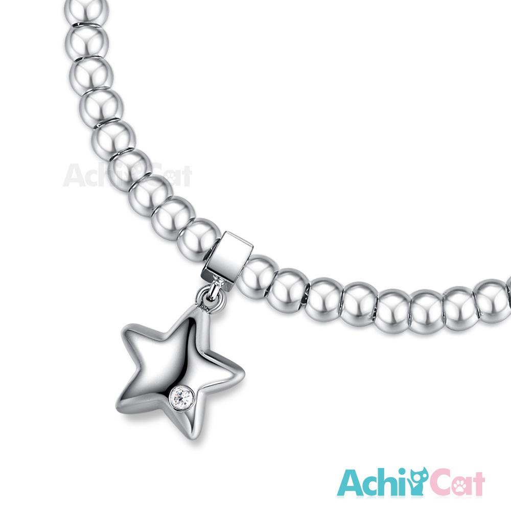 AchiCat 珠寶白鋼手鍊 點滴情懷 仲夏之星