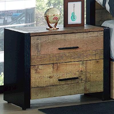 品家居 菲莉絲1.8尺木紋雙色二抽床頭櫃-53x40x45cm-免組