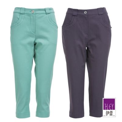 ILEY伊蕾 素色棉質縫鑽長褲(共2色)
