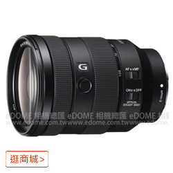 SONY FE 24-105mm F4 G OSS 全片幅 E接環