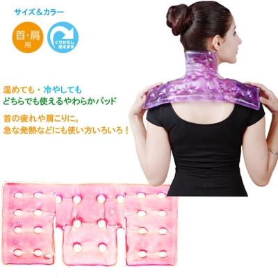 Kiret-熱銷肩頸熱敷袋-神奇熱敷袋-贈迷你暖暖包