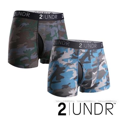 2UNDR Swing Shift 精選四角內褲(3吋)- 迷彩二入組