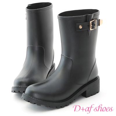 D+AF 人氣搭配‧質感金屬釦環中筒雨靴*黑