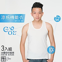 好棉嚴選 台灣製 冰涼感紗 男圓領U領內衣 背心無袖3入 (吸濕排汗除臭)