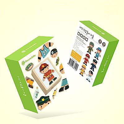 (經典木玩)職業造型拼湊磁貼盒(3Y+)