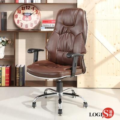 LOGIS- 威卡不達斯皮質主管椅/辦公椅/電腦椅