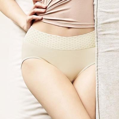 曼黛瑪璉-2014AW高腰寬邊三角日間生理褲M-XXL(凝脂膚)