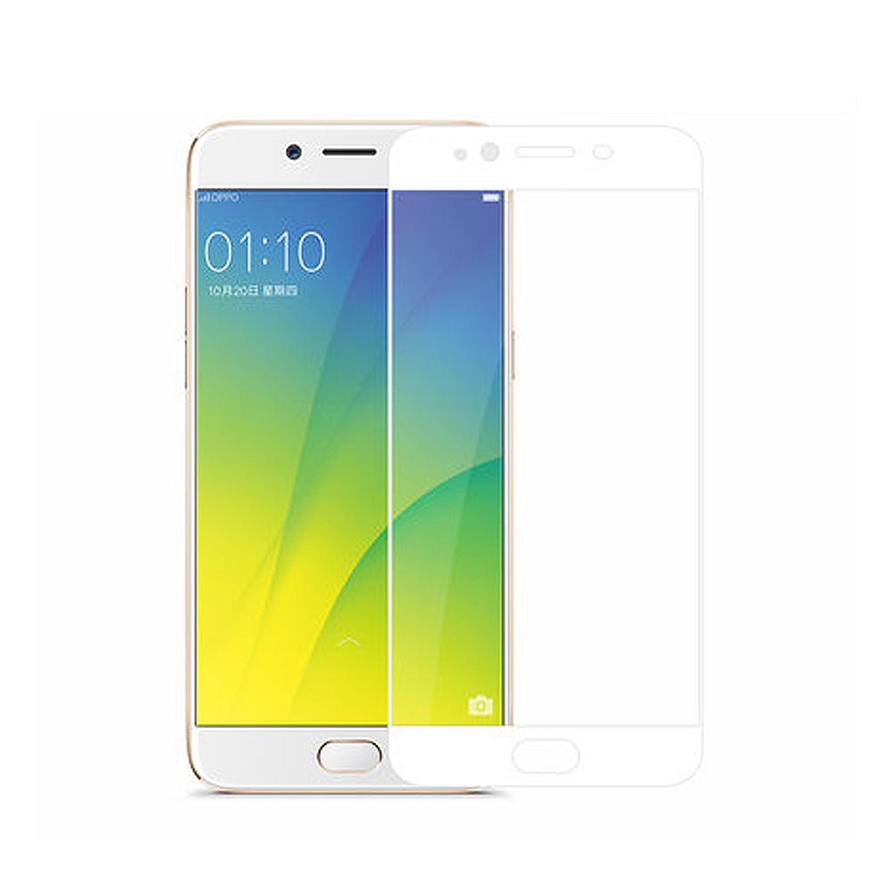 【SHOWHAN】OPPO R9s 全膠滿版9H鋼化玻璃保護貼-白色
