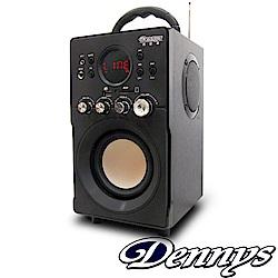 Dennys 迷你2.1多媒體重低音MP3音響(WS-330)