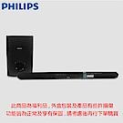 【Philips 飛利浦】福利品 HTL5140B NFC/藍牙微型劇院Sound