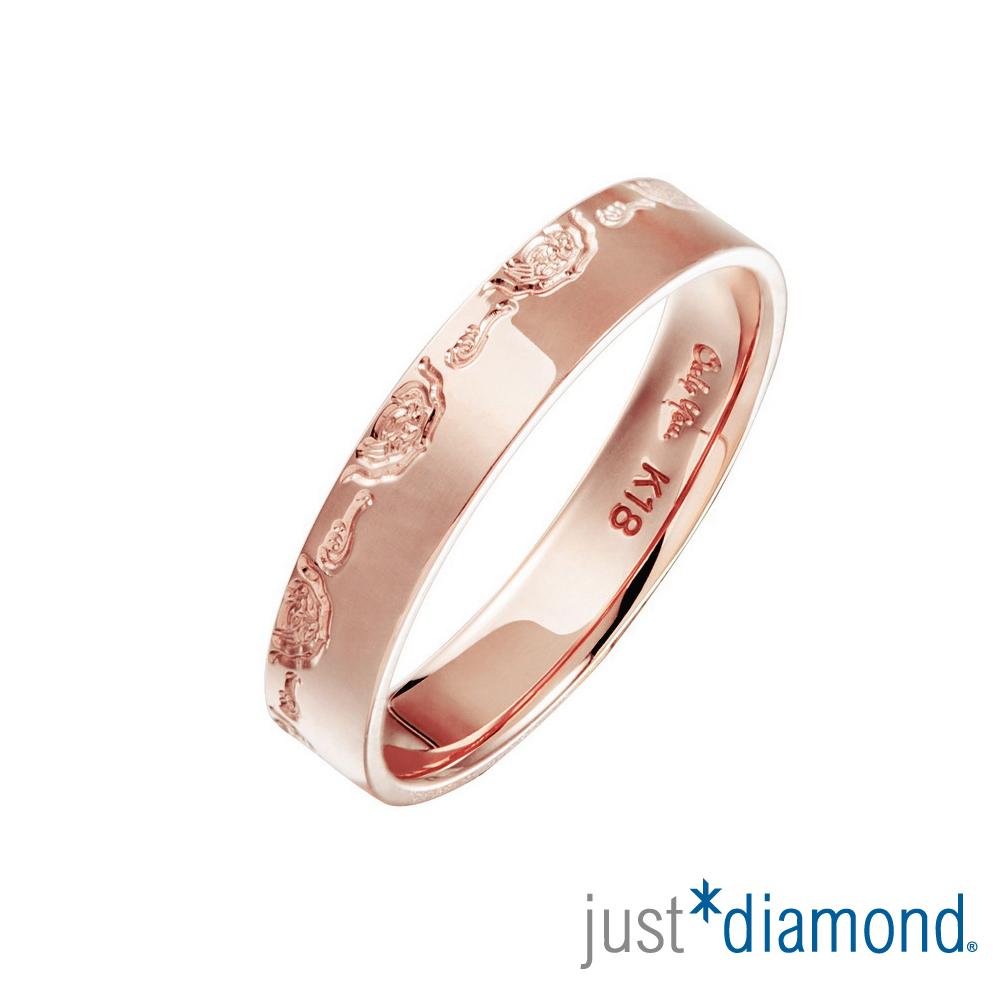 Just Diamond 18K玫瑰金戒指(4mm)-鴛鴦