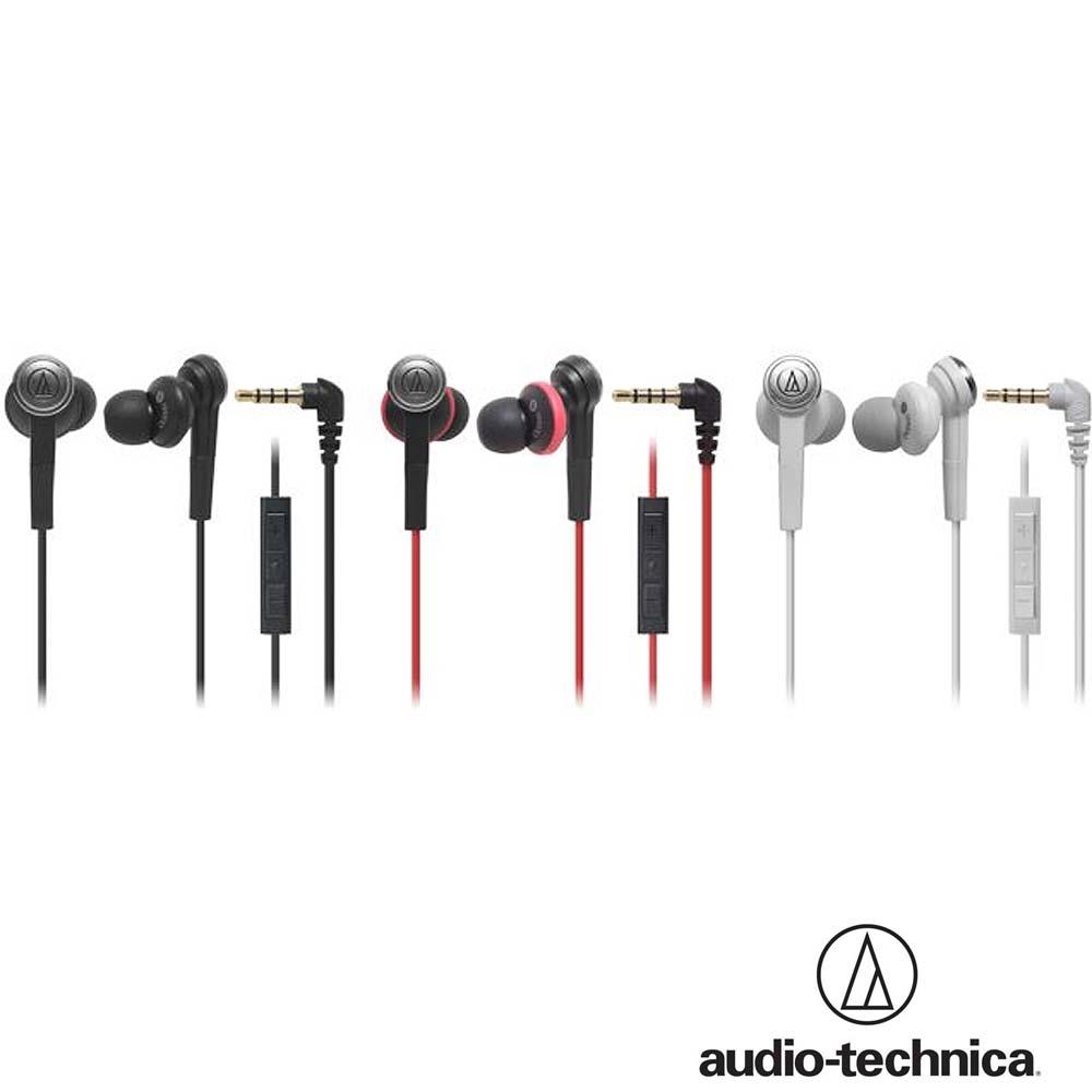 鐵三角 ATH-CKS55i iPod/iPhone/iPad專用耳塞式耳機