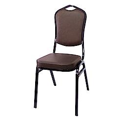 H&D 咖皮小富士椅 (寬39.5X深46X高91cm)