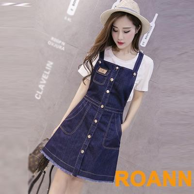 排扣抽鬚擺牛仔吊帶短裙(深藍色)-ROANN