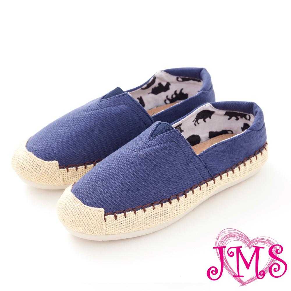 ☆JMS☆潮流款~素色休閒帆布鞋-藍色